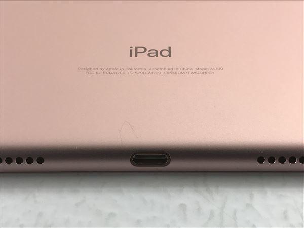 【中古】【安心保証】 iPadPro 10.5インチ 第1世代[256GB] セルラー au ローズゴールド
