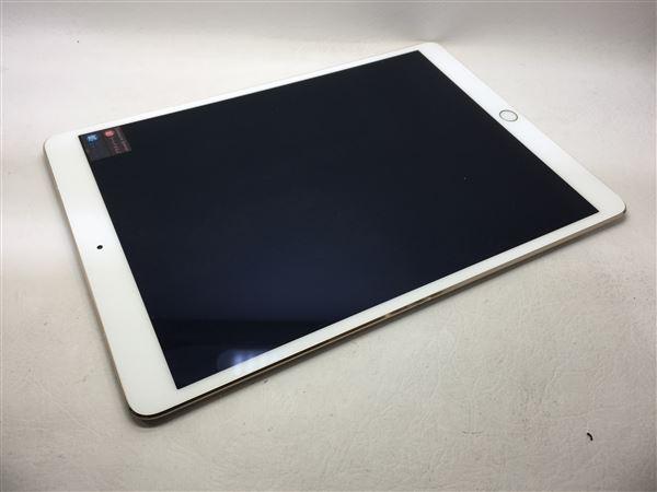 【中古】【安心保証】 iPadPro 10.5インチ 第1世代[64GB] SIMフリー ゴールド