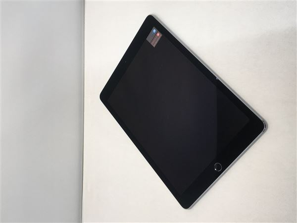 【中古】【安心保証】 iPadPro 9.7インチ 第1世代[32GB] セルラー docomo スペースグレイ