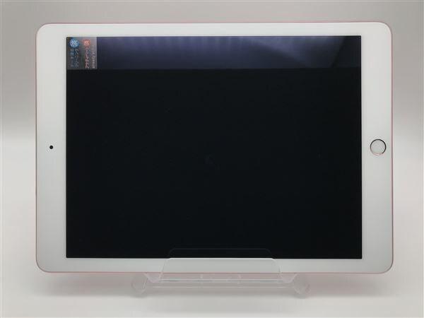 【中古】【安心保証】 iPadPro 9.7インチ 第1世代[256GB] Wi-Fiモデル ローズゴールド