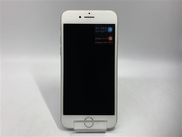 【中古】【安心保証】 iPhone8[64GB] SIMロック解除 docomo シルバー