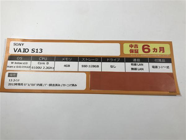 【中古】【安心保証】 SONY ノートPC