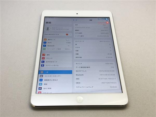 【中古】【安心保証】 iPadmini2 7.9インチ[16GB] セルラー au シルバー