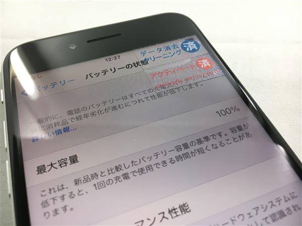 【中古】【安心保証】 iPhoneSE 第2世代[128GB] SIMフリー ホワイト