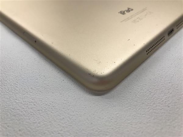 【中古】【安心保証】 iPadmini3 7.9インチ[128GB] セルラー docomo ゴールド