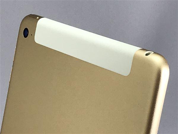 【中古】【安心保証】 iPadmini4 7.9インチ[64GB] セルラー au ゴールド