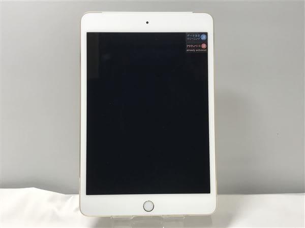 【中古】【安心保証】 iPadmini4 7.9インチ[128GB] セルラー SoftBank ゴールド