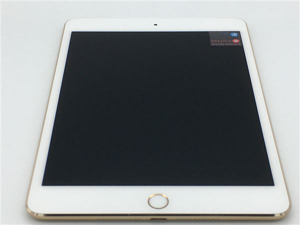 【中古】【安心保証】 iPadmini4 7.9インチ[32GB] セルラー au ゴールド