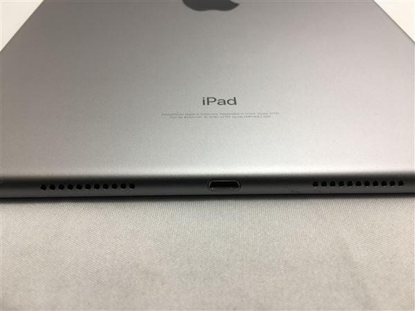 【中古】【安心保証】 iPadPro 10.5インチ 第1世代[64GB] Wi-Fiモデル スペースグレイ