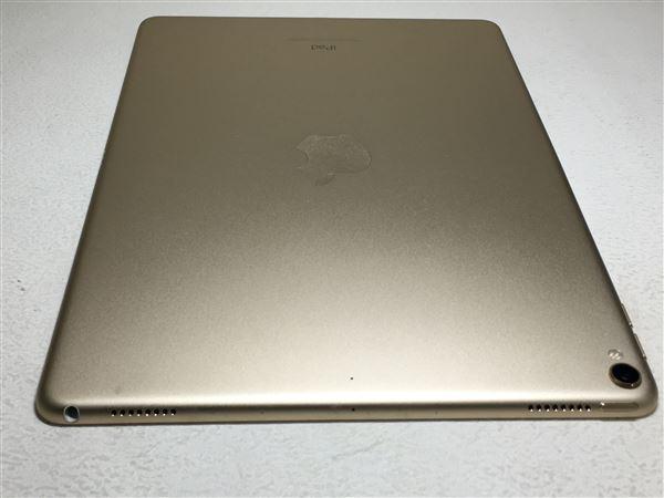【中古】【安心保証】 iPadPro 10.5インチ 第1世代[256GB] Wi-Fiモデル ゴールド