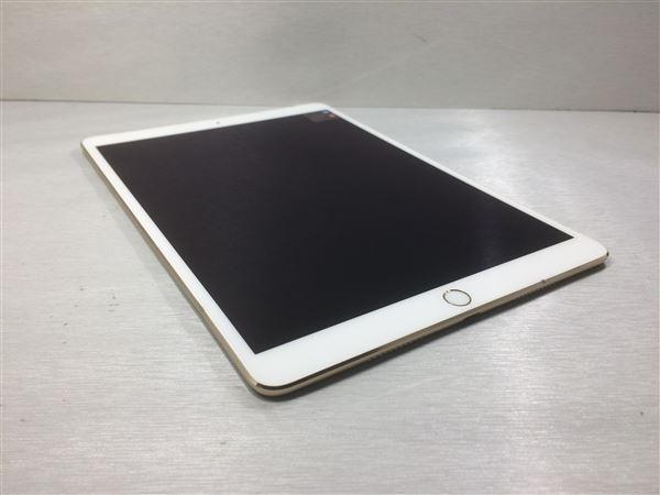 【中古】【安心保証】 iPadPro 10.5インチ 第1世代[256GB] SIMフリー ゴールド