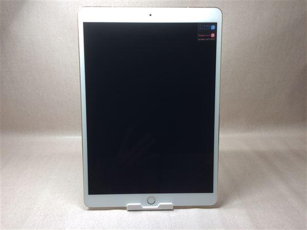 【中古】【安心保証】 iPadPro 10.5インチ 第1世代[512GB] SIMフリー ゴールド