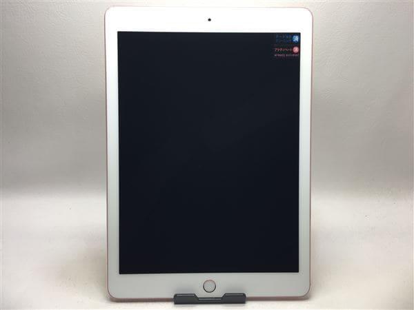 【中古】【安心保証】 iPadPro 9.7インチ 第1世代[256GB] セルラー docomo ローズゴールド