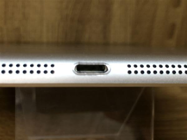 【中古】【安心保証】 iPadmini3 7.9インチ[64GB] Wi-Fiモデル シルバー