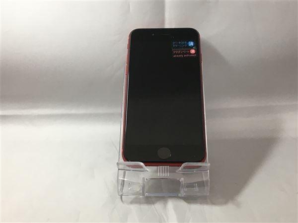 【中古】【安心保証】 iPhone8[256GB] SIMロック解除 SoftBank レッド