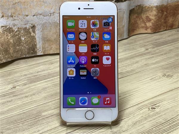 【中古】【安心保証】 iPhone8[256GB] SIMロック解除 SoftBank ゴールド