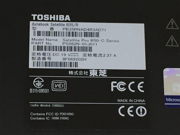 【中古】【安心保証】 TOSHIBA ノートPC