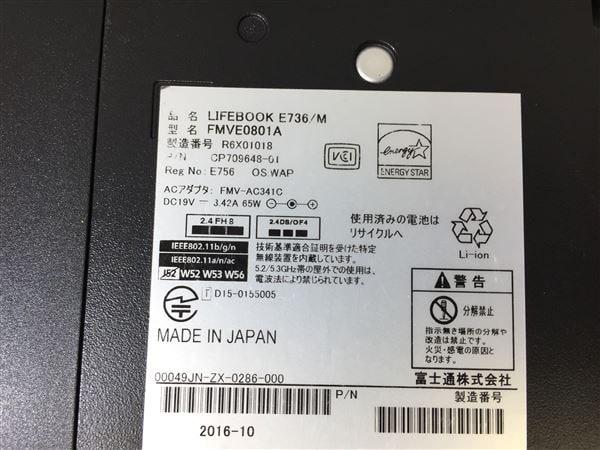【中古】【安心保証】 富士通 ノートPC