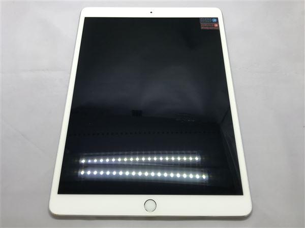 【中古】【安心保証】 iPadPro 10.5インチ 第1世代[64GB] セルラー docomo シルバー
