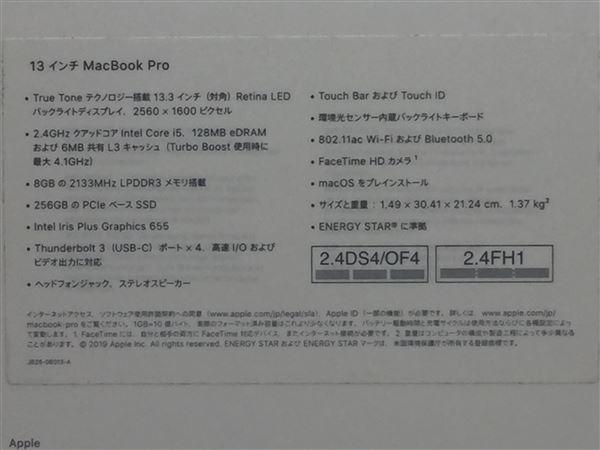 【中古】【安心保証】 アップル ノートPC MV962J/A