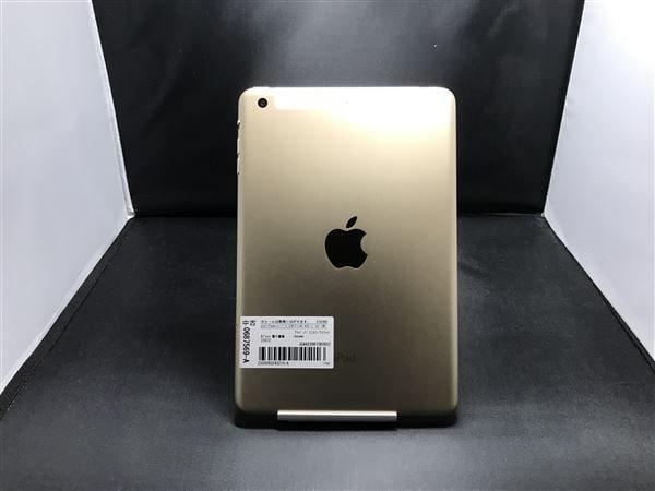 【中古】【安心保証】 iPadmini3 7.9インチ[64GB] セルラー docomo ゴールド