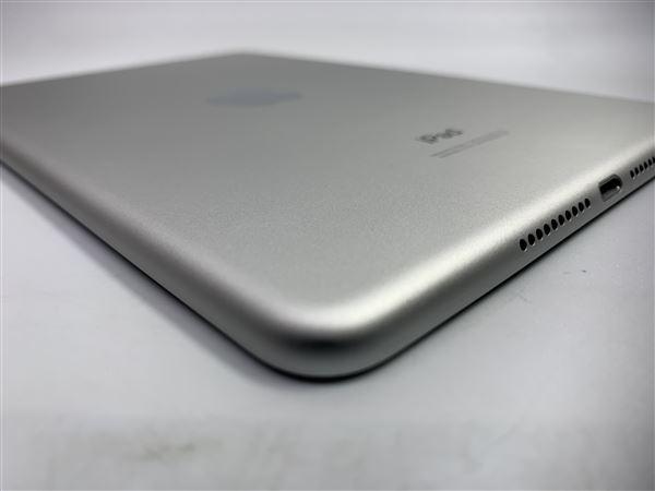 【中古】【安心保証】 iPadmini5 7.9インチ[256GB] Wi-Fiモデル シルバー