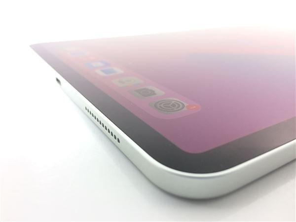 【中古】【安心保証】 iPadPro 11インチ 第2世代[256GB] Wi-Fiモデル シルバー