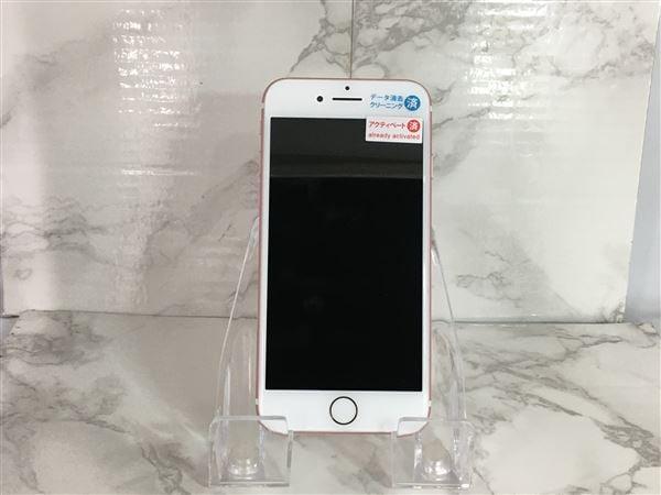 【中古】【安心保証】 docomo iPhone7[32Gシム解 BT] ローズゴールド