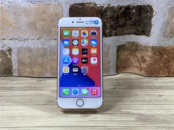 【中古】【安心保証】 SoftBank iPhone7[128G BT] ローズゴールド