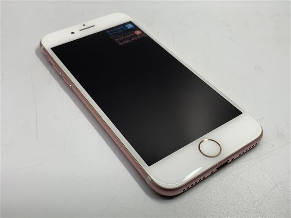 【中古】【安心保証】 au iPhone7[32G BT] ローズゴールド