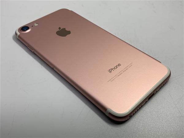 【中古】【安心保証】 au iPhone7[256G BT] ローズゴールド