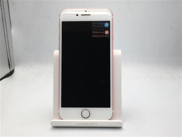 【中古】【安心保証】 SoftBank iPhone7[128Gシム解 BT] ローズゴールド