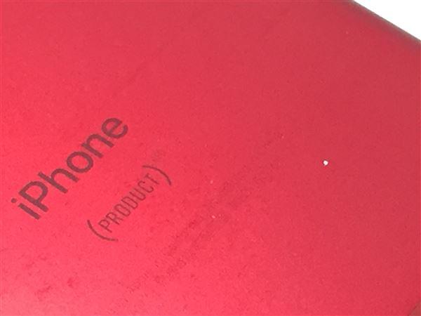 【中古】【安心保証】 docomo iPhone7[128Gシム解 BT] レッド