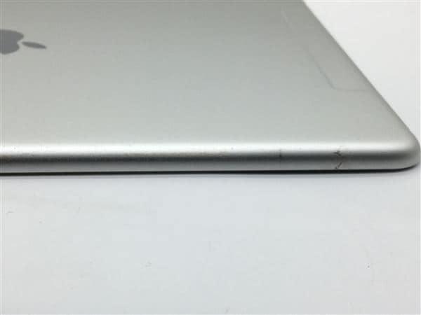 【中古】【安心保証】 iPadPro 9.7インチ 第1世代[128GB] セルラー docomo シルバー