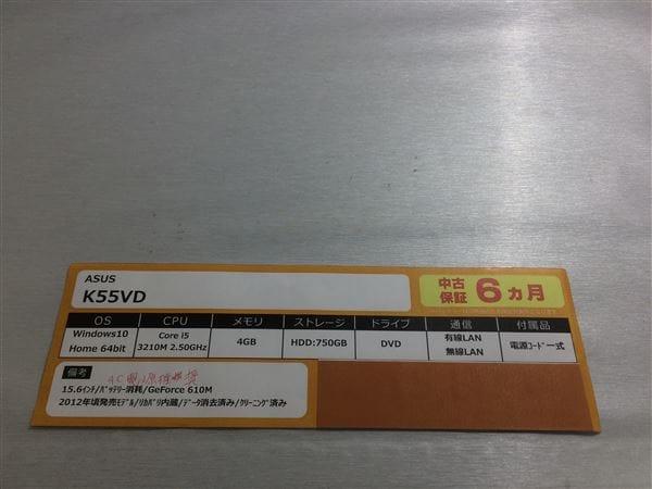 【中古】【安心保証】 ASUS ノートPC