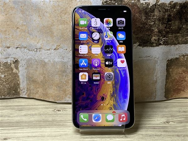 【中古】【安心保証】 iPhoneXS[256GB] SIMロック解除 SoftBank シルバー