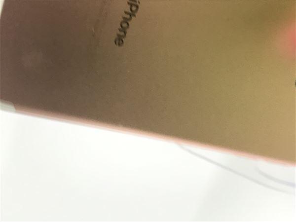 【中古】【安心保証】 iPhone7[128GB] au NNCN2J ローズゴールド