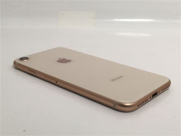 【中古】【安心保証】 iPhone8[64GB] au MQ7A2J ゴールド