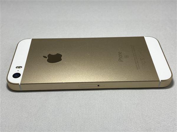 【中古】【安心保証】 iPhoneSE[32GB] SoftBank 3C721J ゴールド