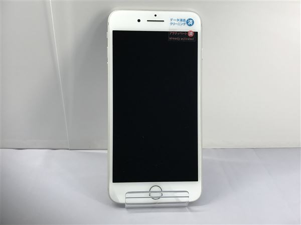 【中古】【安心保証】 iPhone7Plus[128GB] SIMロック解除 SoftBank シルバー