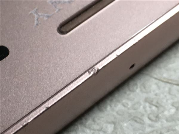 【中古】【安心保証】 SoftBank 701SO ヴィーナスピンク
