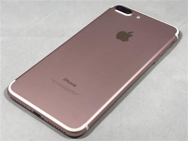 【中古】【安心保証】 iPhone7Plus[256GB] SIMロック解除 SoftBank ローズゴールド