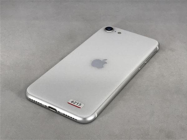 【中古】【安心保証】 iPhoneSE 第2世代[128GB] SIMロック解除 docomo ホワイト