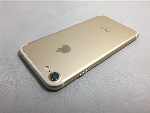 【中古】【安心保証】 iPhone7[128GB] SoftBank MNCM2J ゴールド