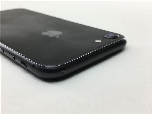 【中古】【安心保証】 iPhone8[64GB] SIMロック解除 docomo スペースグレイ