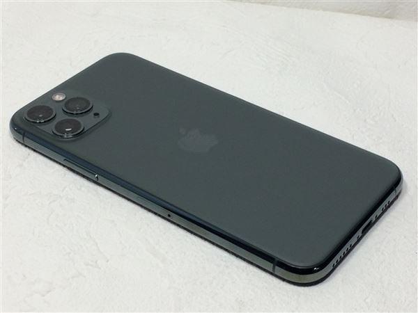 【中古】【安心保証】 iPhone11 Pro[256GB] SIMロック解除 docomo ミッドナイトグリーン