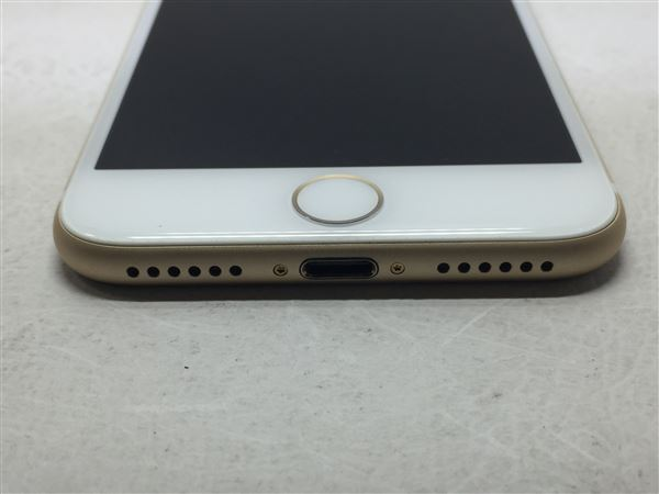 【中古】【安心保証】 iPhone7[32GB] SIMロック解除 docomo ゴールド