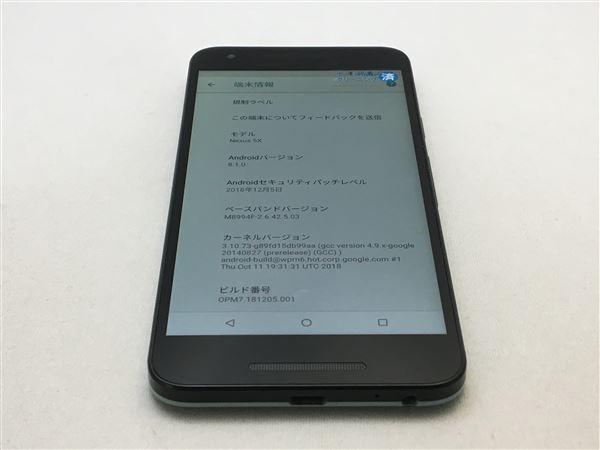 【中古】【安心保証】 Y!mobile Nexus5X[32G] アイス
