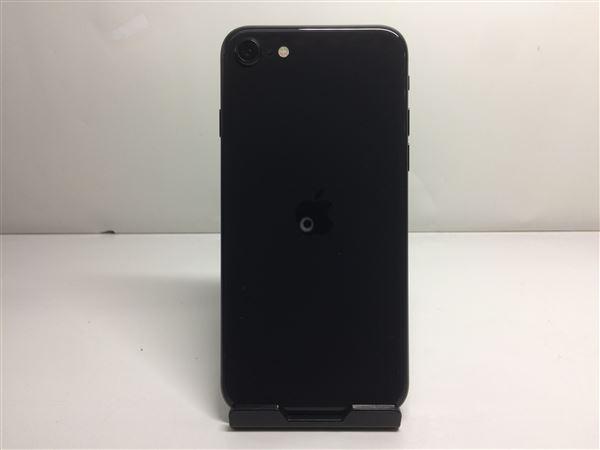【中古】【安心保証】 iPhoneSE 第2世代[64GB] UQモバイル MHGP3J ブラック