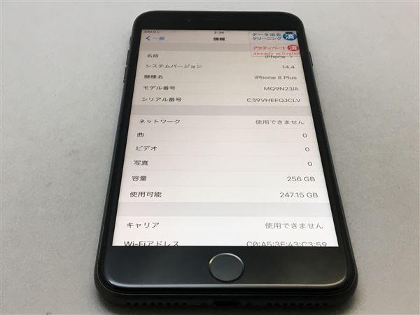 【中古】【安心保証】 iPhone8Plus[256GB] SoftBank MQ9N2J スペースグレイ